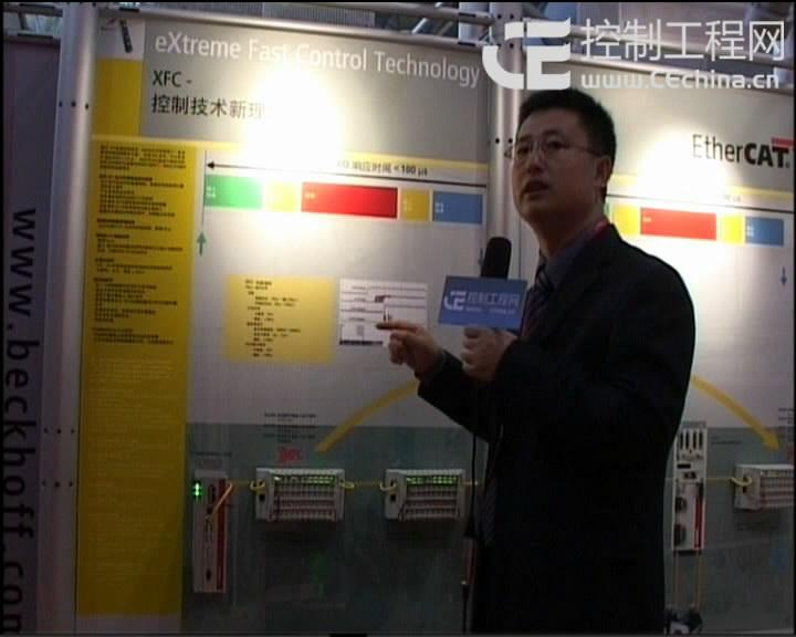 2010FA/PA展览会倍福自动化展台