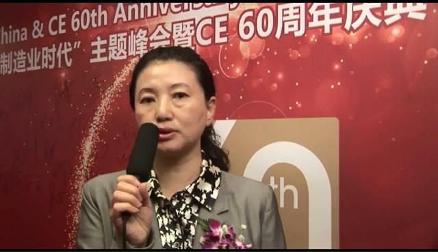 宜科(天津)电子有限公司副总经理李虹:人与机器的交流更顺畅 制造流程更简化