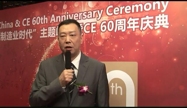 红狮大中国区总经理王争:智能制造需要共同的语言 更多的设备互联