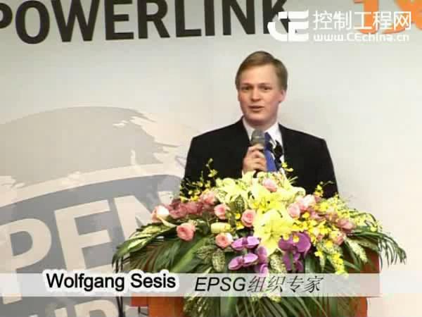 EPSG组织专家Wolfgang Sesis介绍如何在标准的网络上实现POWERLINK主站