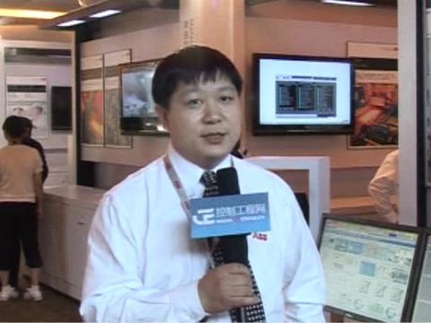 Freelance应用——专访ABB中国过程自动化部门流程工业产品技术经理曹鹏