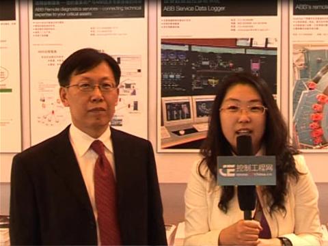 工业增效节能解决方案—专访ABB中国节能中心总经理 徐少京