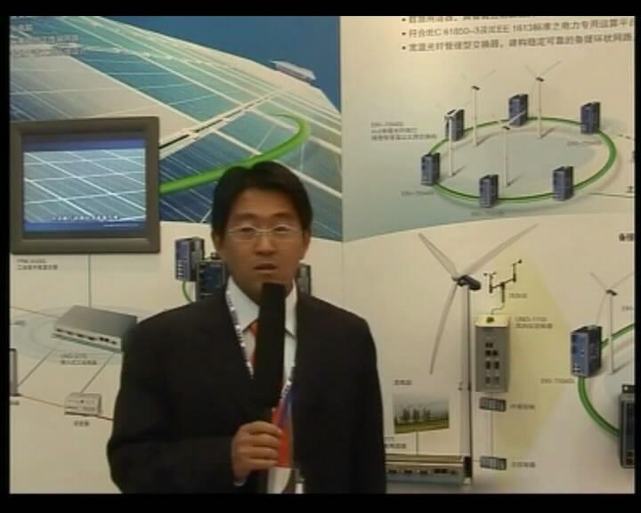 倡导节能减排推进绿色能源发展——研华风力发电及能源解决方案介绍