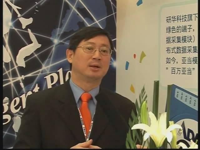 吴明钦畅谈研华进军物联网的优势以及未来将如何布局物联网产业