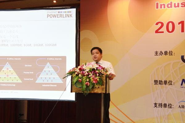 POWERLINK开源技术,助力自主知识产权产品开发